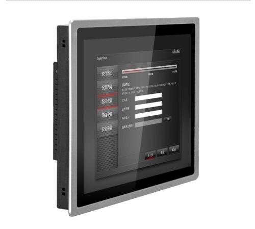 flat screen panel pc